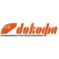 ООО «Промышленно-торговая компания «Докофа»