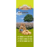 Фермерское хозяйство ЖАК