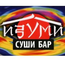 Суши-бар Изуми