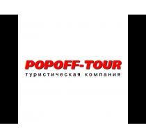 Турагенство Popoff Tour